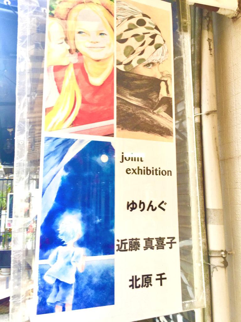 無料で展示会や合同展を開催