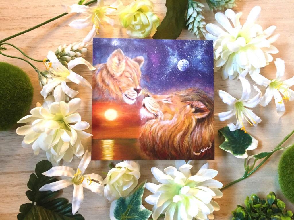 獅子(ライオン)の絵
