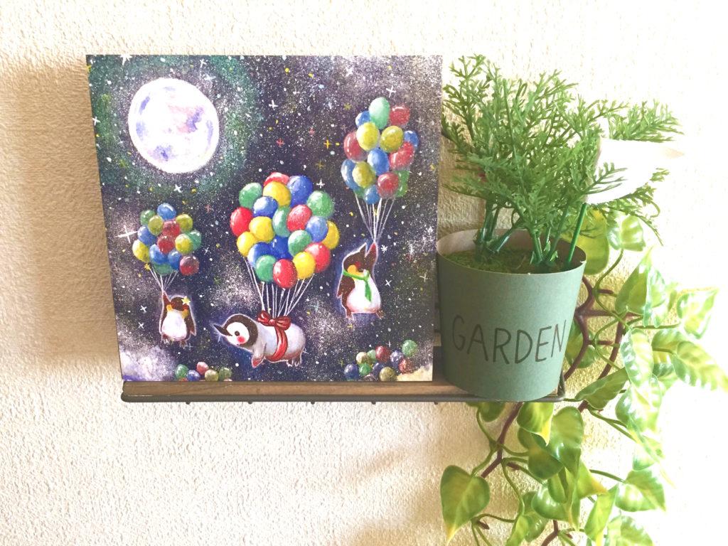 観葉植物と並べて飾る